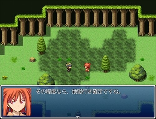 ジーク(仮) Game Screen Shot5