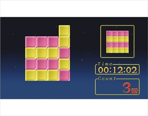 TRACE PUZZLE Game Screen Shots