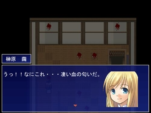 夢幻 Game Screen Shot5