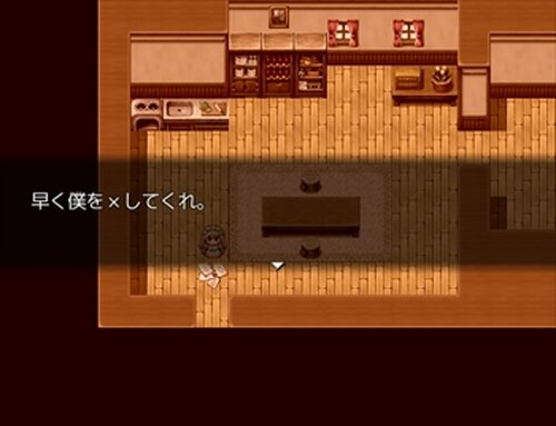 幻想の導き Game Screen Shots