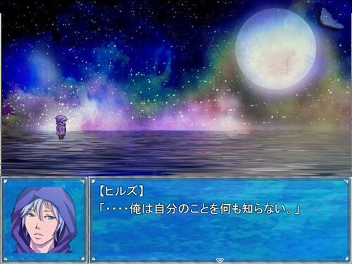 徒花の守護者 -Diverge- Game Screen Shot1