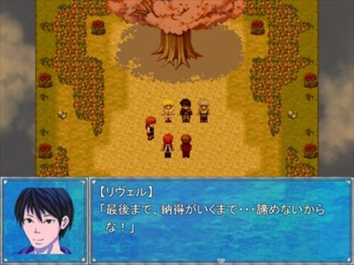 徒花の守護者 -Diverge- Game Screen Shot3