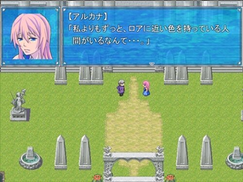 徒花の守護者 -Diverge- Game Screen Shot4