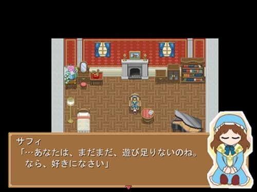 Call~toybox~ Game Screen Shots