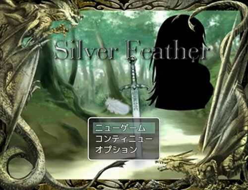 silver feather Game Screen Shots