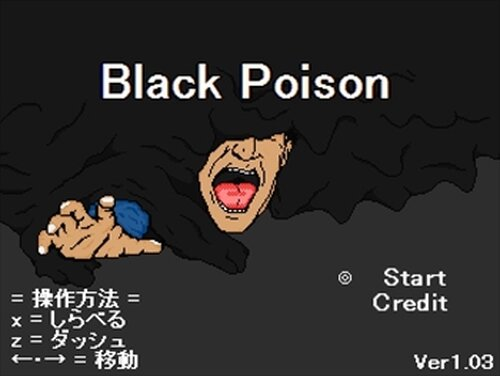 Black Poison Game Screen Shots