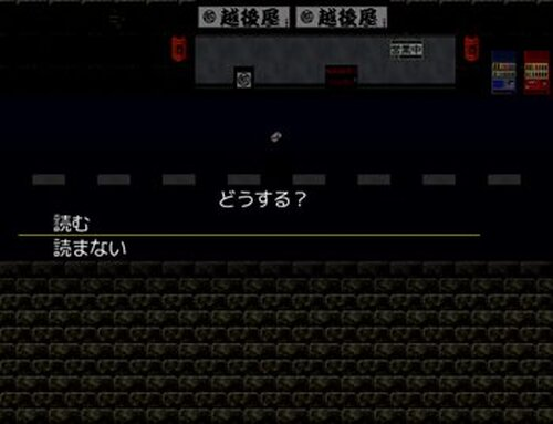 くまごっこ Game Screen Shot5
