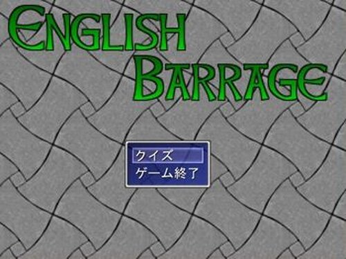 EnglishBarrage Game Screen Shot2