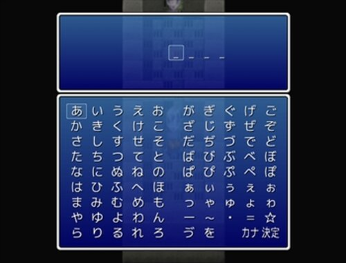 THE☆適当2 Game Screen Shot2