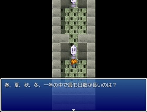 THE☆適当2 Game Screen Shots