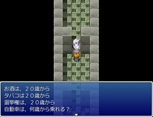THE☆適当4 Game Screen Shot3