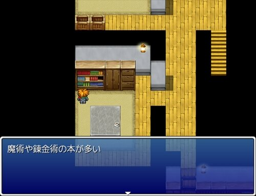 THE☆適当5 Game Screen Shot1