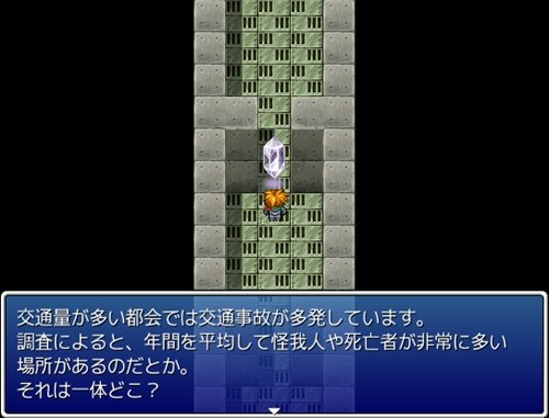 THE☆適当8 Game Screen Shot1