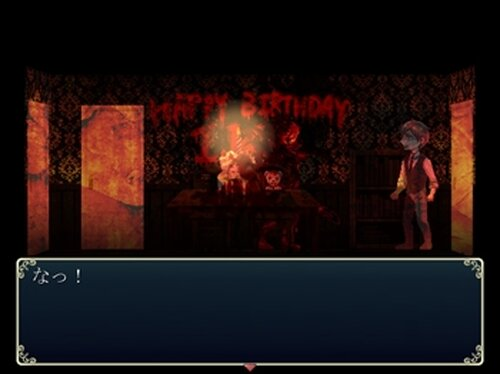 Nevermore Game Screen Shot3