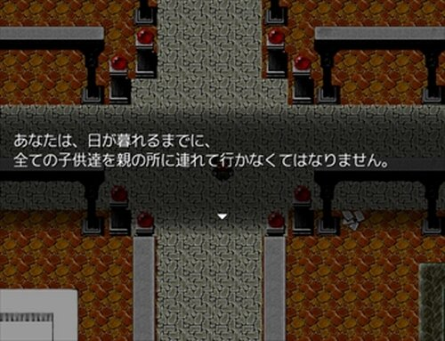 迷子探し Game Screen Shot2