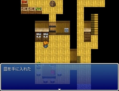 THE☆適当9 Game Screen Shot4