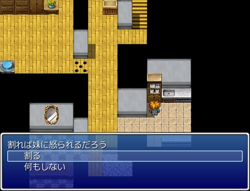 THE☆適当11 Game Screen Shot1