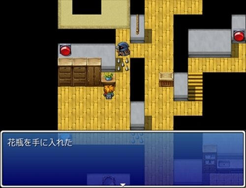 THE☆適当11 Game Screen Shot3