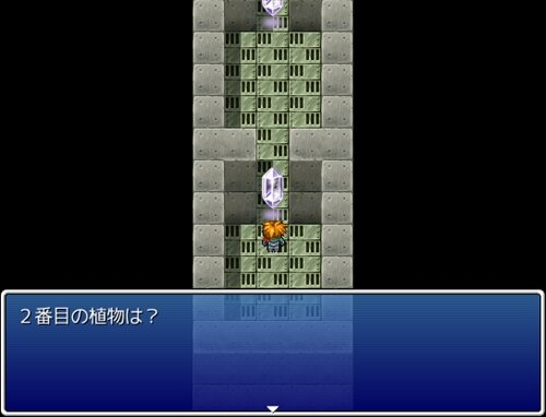 THE☆適当12 Game Screen Shot1