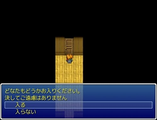 THE☆適当卍 Game Screen Shots