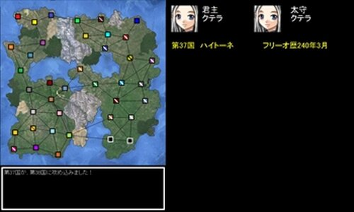 Equivocal Survival Free Edition Game Screen Shot5