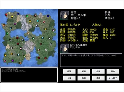 Equivocal Survival Free Edition Game Screen Shots