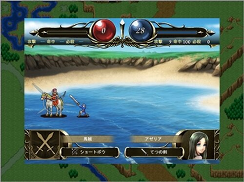 Roads to the Crown-ouverture- Game Screen Shot4