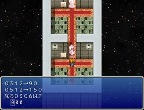 THE☆適当16(´・ω・`) Game Screen Shot3