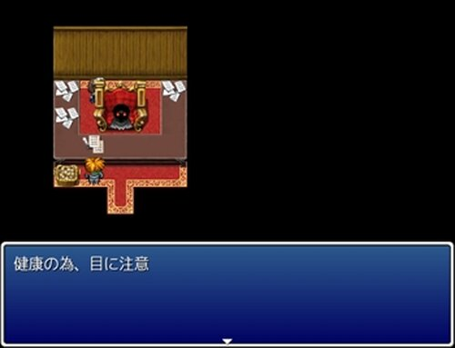 THE☆適当歿 Game Screen Shot3