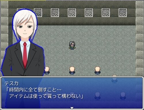 For Unlikely HEROES(β版) Game Screen Shot2
